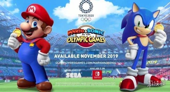 《马里奥与索尼克在东京奥运会》发布E3游玩视频