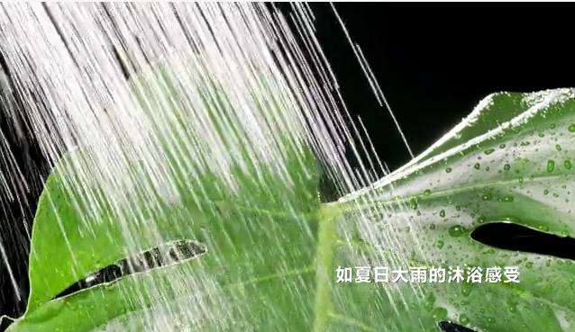 """海尔""""科技之声"""":花洒里水流的倾盆声才是纯净"""