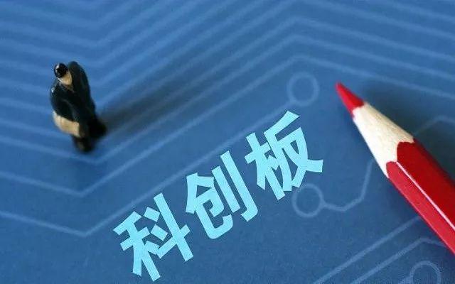 陕西 招 企业 科创板 新三板企业纷至沓来