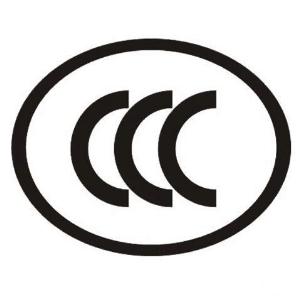 3C认证费用一般分这几个方面插图