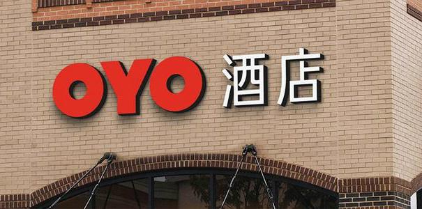 牵手携程和美团OYO酒店结盟OTA加速精细化扩张