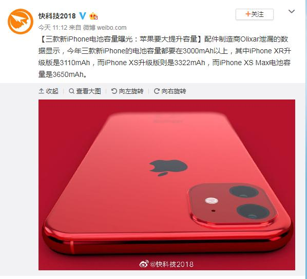 Qlixar For Iphone