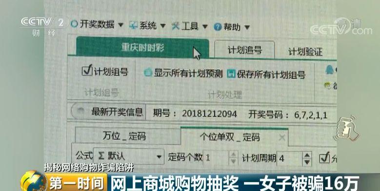 大丰娱乐时时彩登录_紧急提醒新型诈骗,有人被骗200万!