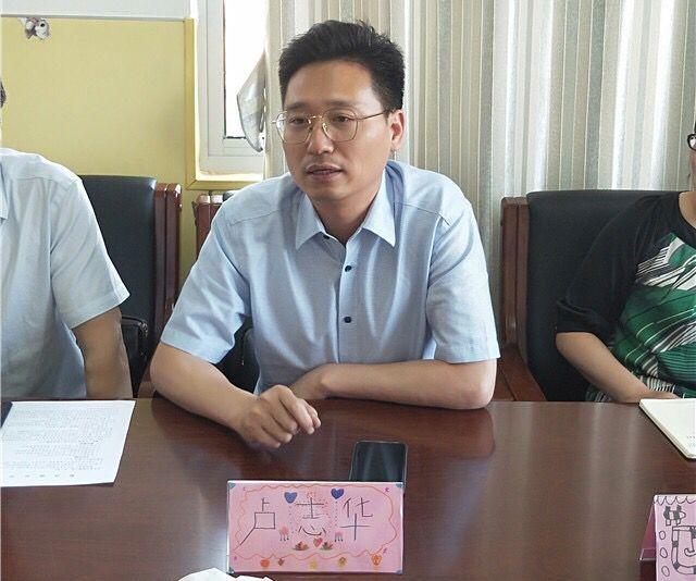 如东县3所幼儿园接受省优质园考察评估