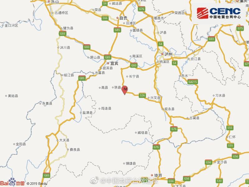 四川宜宾市长宁县发生5.3级地震,震源深度17千米_台网