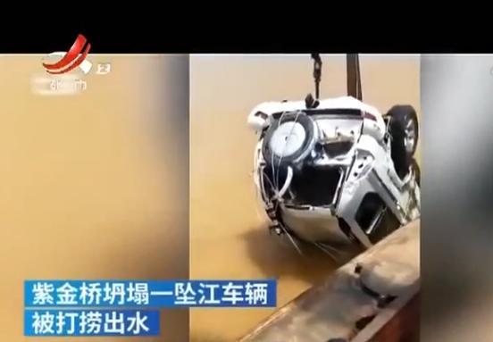 广东河源紫金桥垮塌事件:一