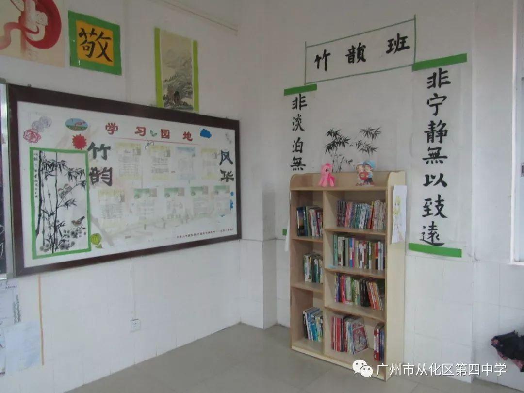 2014高一班级文化建设.doc - 淘豆网