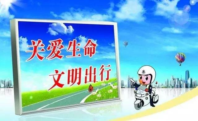 2019年6月19日农历5月17日,星期3,招聘求职车辆信息栏目,(总第957期)_淘网赚