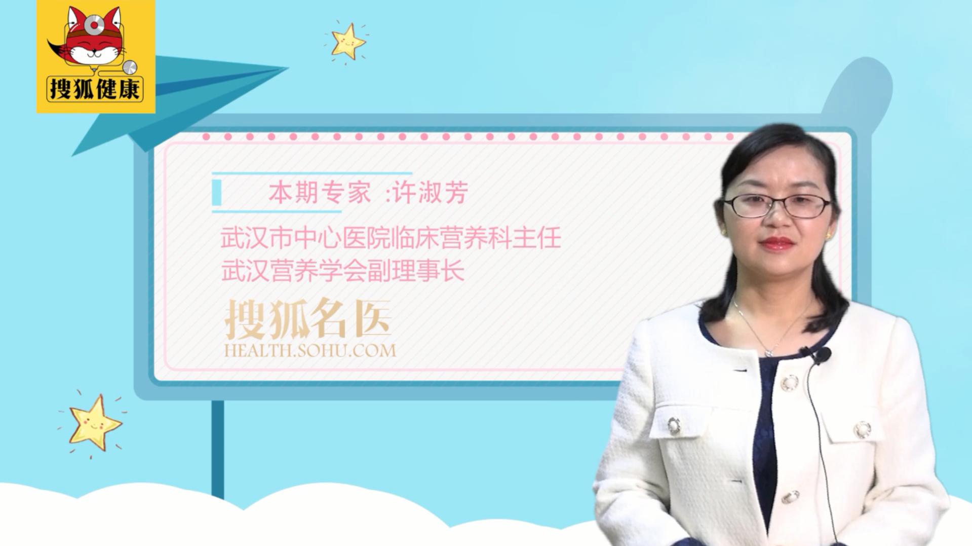 搜狐名醫 | 許淑芳:過敏寶寶的奶粉要怎麼選,營養都一樣嗎?_配方