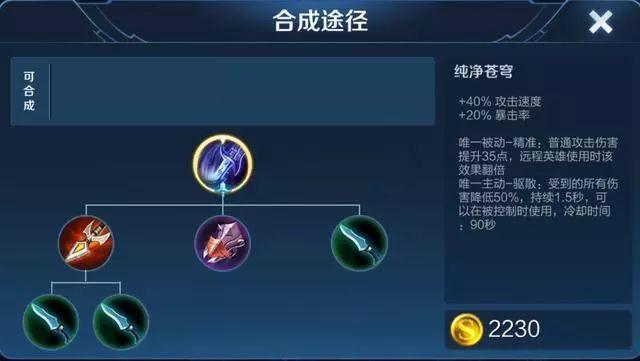 撸里阁直播_王者:鲁班想要变成站撸之王,不只是吸血刀,这件防御神器少不了