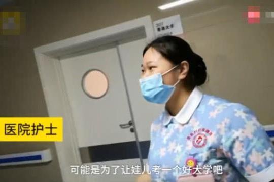 医院用名校来命名新生儿病房,刚出生就能住进浙大、南开