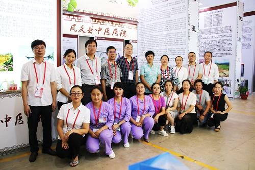弘扬千年中医文化建设健康滇红凤庆
