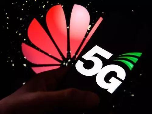 科技早餐馆 · 6月18日 周二@5G中标榜单彰显中国对外开放决心……