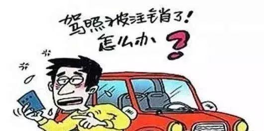 车险同责需要双方都到保险公司办理吗?如果一方放弃理赔可以吗? 找...