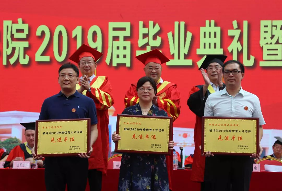 南昌理工学院毕业证_南昌理工学院隆重举行2019届毕业典礼暨学位授予仪式