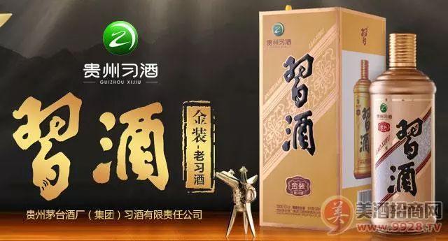 """棋牌评测网酱酒再次迎来了市场的新高峰,中小企业代理应该等待""""机器""""而动!"""