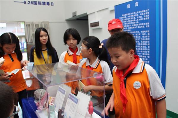 广东佛山南海分局:毒品预防教育要从娃娃抓起