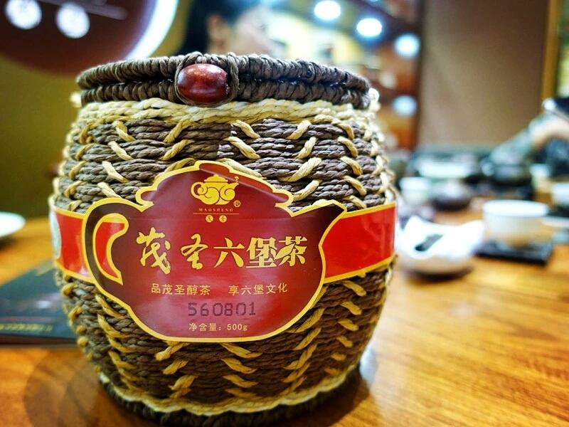 茶系列第二篇| 叹黑茶中的佼佼者之茂圣六堡茶