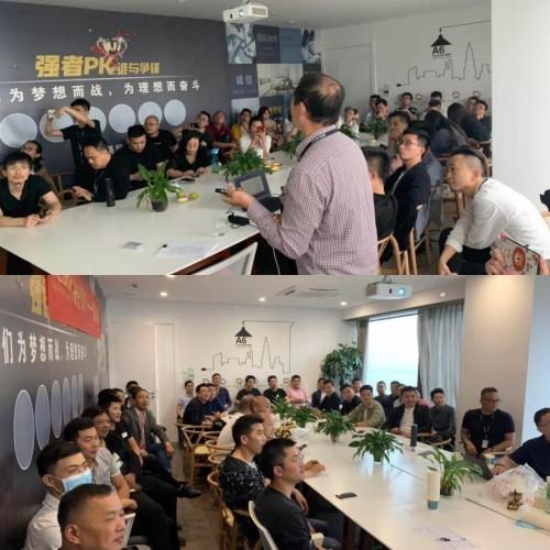杭州东易日盛装饰17周年盛典