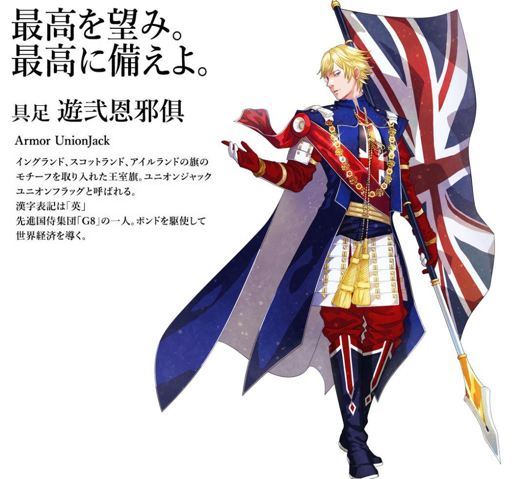 日本超级色的邪恶漫画_日本漫画爱好者笔下的奥运会,我已经看了不下十遍!