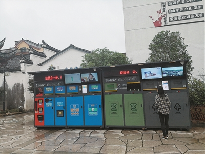 衢江智能垃圾分类用上大数据