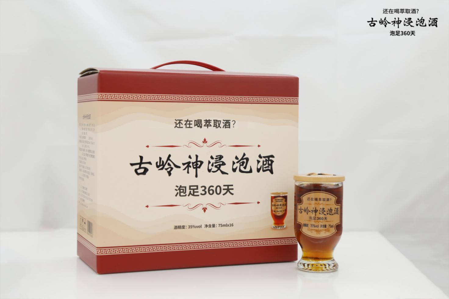 http://www.weixinrensheng.com/yangshengtang/347723.html