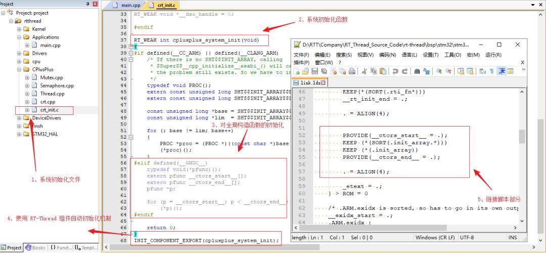 appinitdlls_如何在搭载了rt-thread系统的stm32平台上使用c  ?