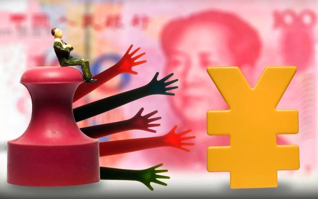 什么是柜臺債_30秒兜售一空!上海柜臺地方債為何如此火爆?