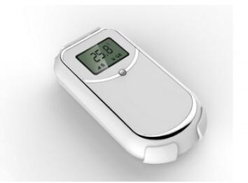 温湿度监控 温湿度记录仪 冷链监控 必赢网址bwin物联
