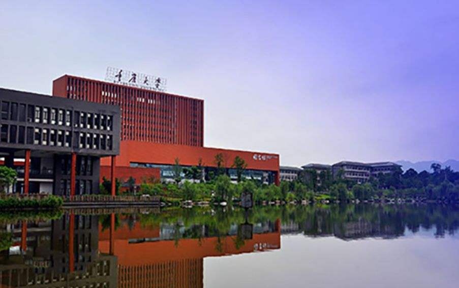 重庆人文科技学院_重庆人文科技学院录取分数线,专... _新浪教育