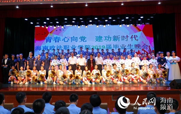 http://www.yhkjzs.com/shishangchaoliu/17474.html