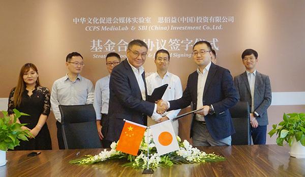 文促會媒體實驗室與思佰益中國成立合資公司,聚焦文創+科創|思佰益