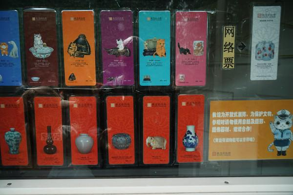 很很撸小说com_原创马未都的北京观复馆,只有这个藏品可以撸可以骑