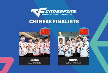 穿越火线中国区赛事告终,AG、SV为国出征世界赛