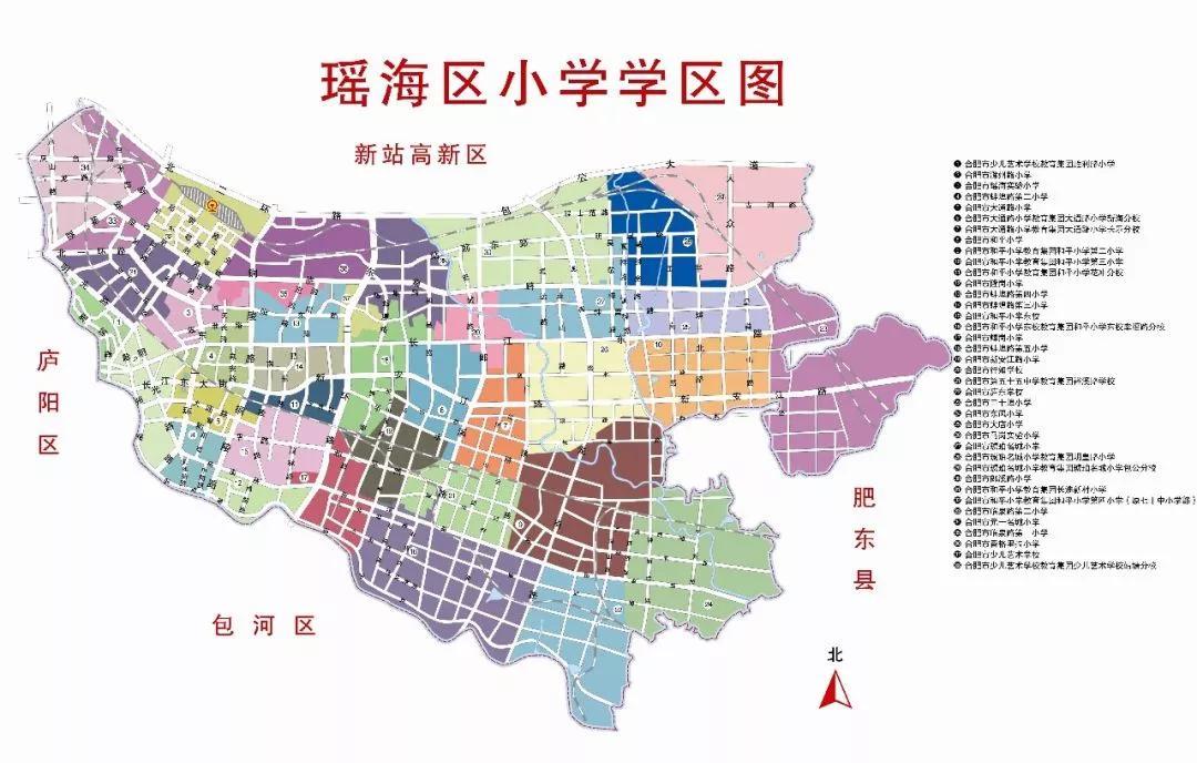 合肥滨湖规划图2019