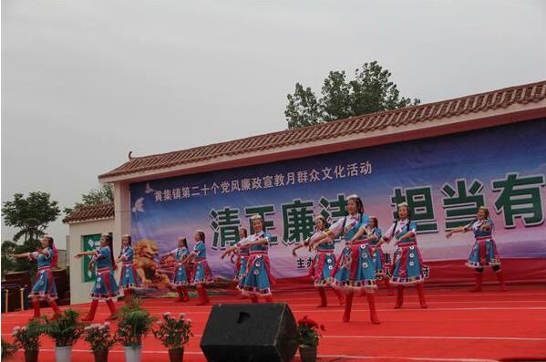 湖北襄州区黄集镇中心学校:开展党风廉政建设宣教月活动成效显著
