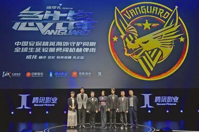 杨洋朱正延加盟,成龙唐季礼再联手打造全球救援小队《急先锋》!