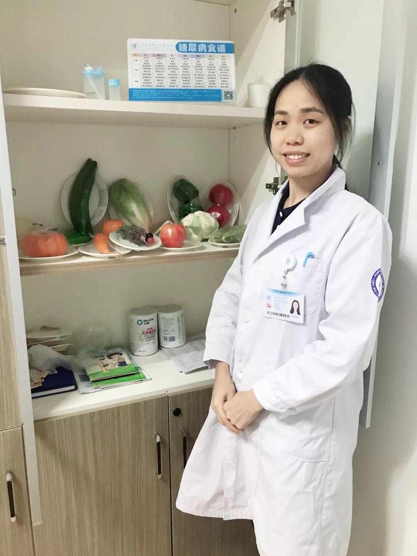 【周三学习】李沐蔓+蔡晓彤《中国临床营养网》