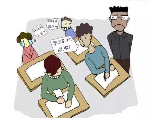 刷爆朋友圈的段子,期末考試其實老師比你還要慌!