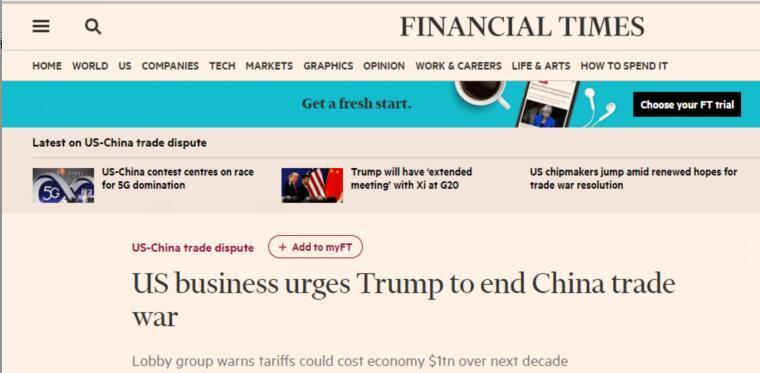 未來10年可讓美損失1萬億美元?美最大商業團體敦促政府結束對華貿易戰|讓公司損失了十萬