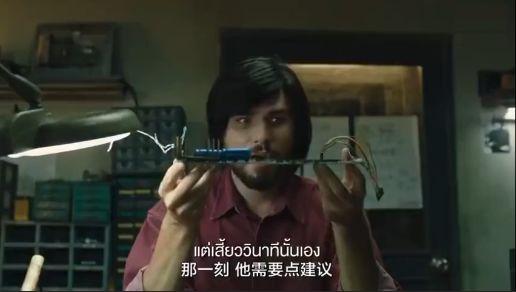 马云,去泰国 拍广告 了
