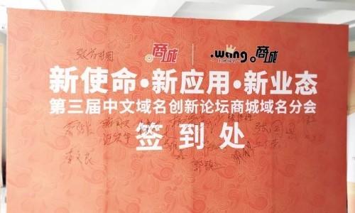 http://www.xqweigou.com/dianshanglingshou/31811.html