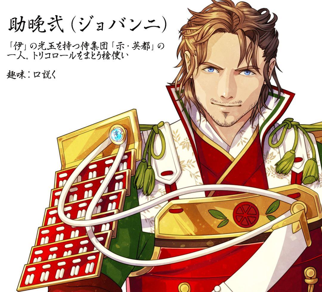 日本漫画爱好者笔下的奥运会,我已经看了不下十遍!