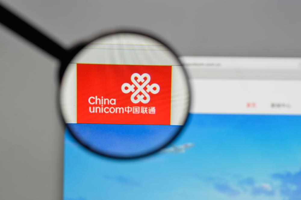 中国联通 5 月 4G 用户累计达 2.36 亿户,净增 285.6 万户