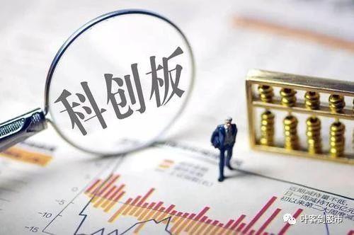中國股市發話了:指數全線高開!后市機會來了?:股市