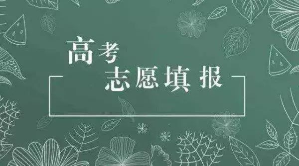 http://www.weixinrensheng.com/jiaoyu/346746.html