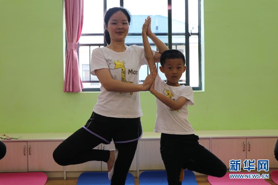 親子瑜伽讓媽媽和孩子更近一些