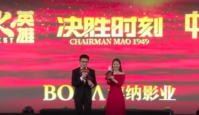 """献礼新中国七十华诞,""""中国骄傲三部曲""""正式发布!"""