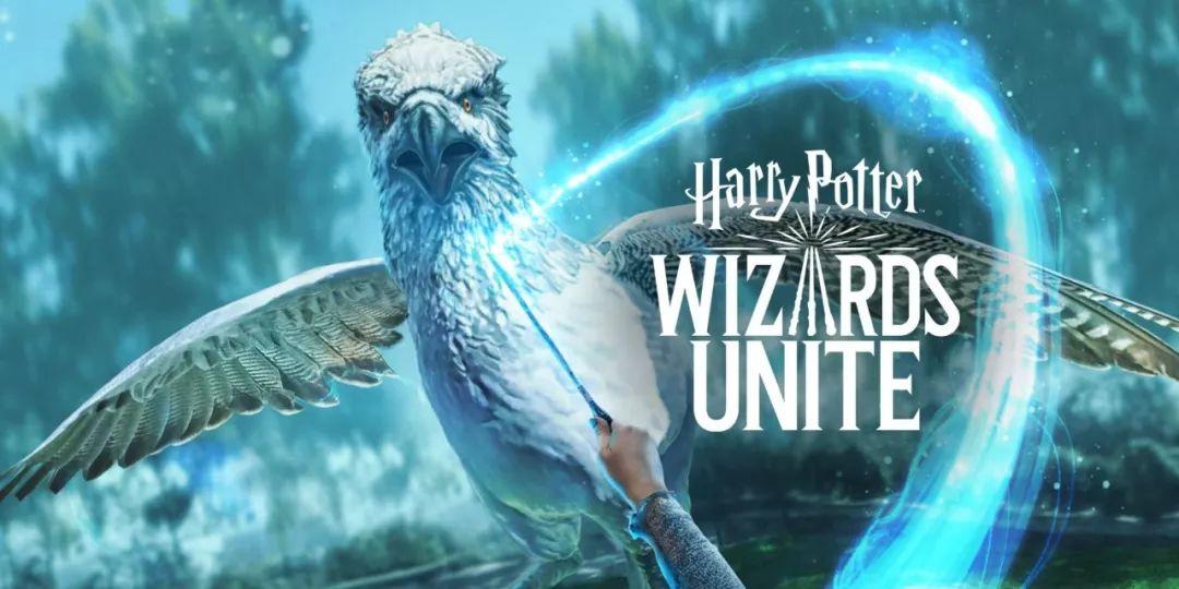AR手游《哈利波特:巫师联盟》6月21日上线 | 良风日报