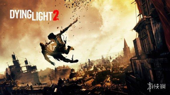 《消逝的光芒2》正与英伟达/AMD合作 将向游戏添加光线追踪效果